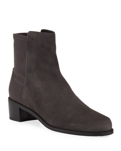 Easyon Reserve Stretch-Back Booties