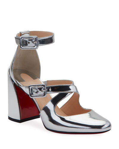 Ronnic Metallic Leather Strappy Red Sole Pumps