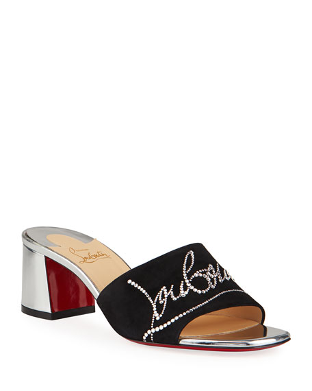 Christian Louboutin Dear Home 55 Red Sole Slide Sandals