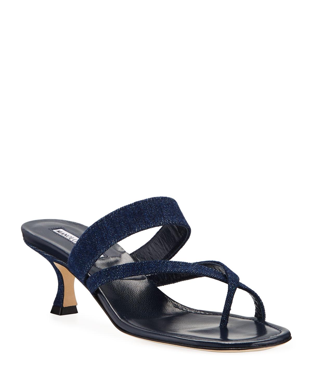 Susa Strappy Denim Slide Sandals
