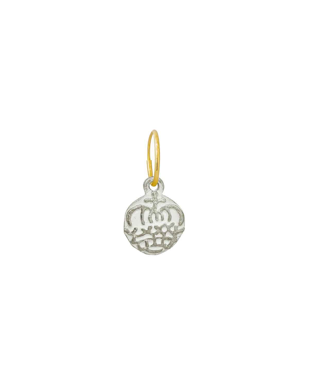 Reina Coin Earring