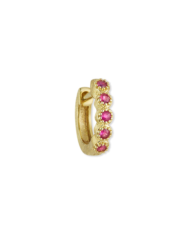 18K Petite Pink Sapphire Bezel Hoop Earring