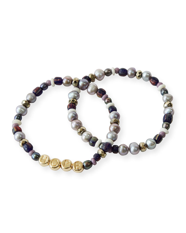 HOPE Inspirational Beaded Stretch Bracelets