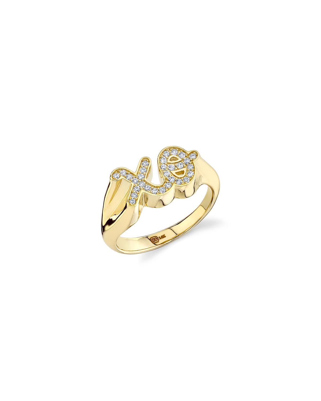 Sydney Evan 14K GOLD DIAMOND SMALL XO SCRIPT BLOCK RING
