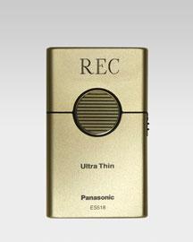 Panasonic Ultra-Thin Shaver- Gadgets & Phones- Neiman Marcus